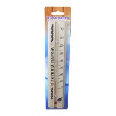 Термометр для бани (ТБС-41) капилярный